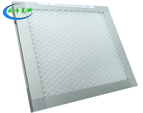 Washable Panel Air Filter