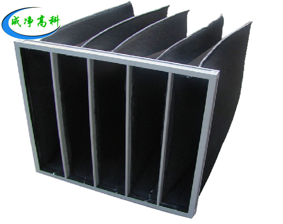 Activated carbon bag air filter