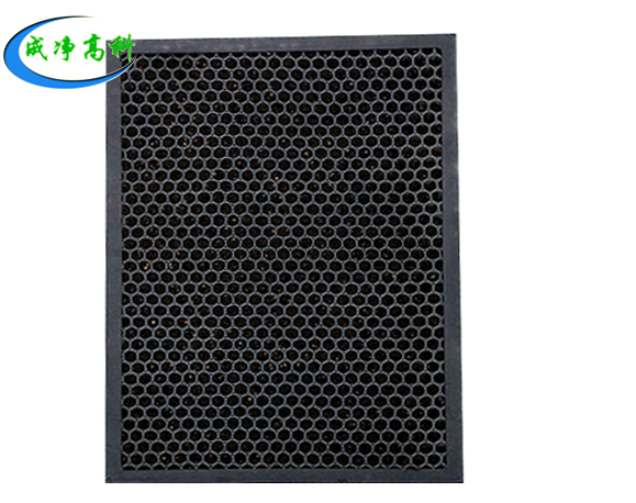 Composite refrigerant air filter