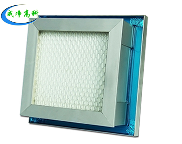Side tank high efficiency air filter