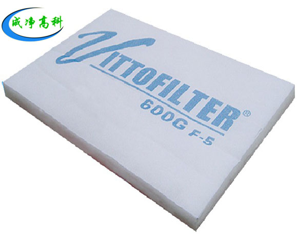 Solid glue stick type canopy filter cotton