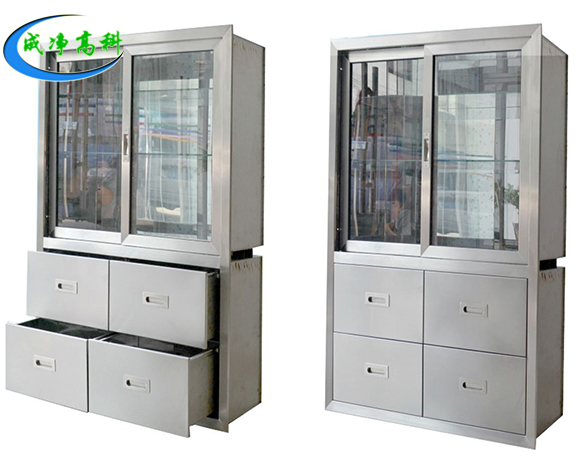 Embedded equipment cabinet