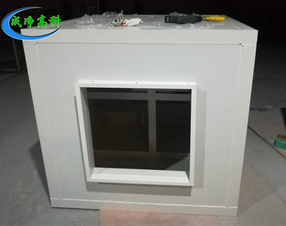 Multi-stage air purification cabinet